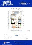 海悦湾1室2厅1卫83平方米户型图