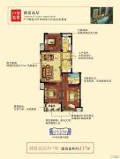 南山郡3室2厅1卫117平方米户型图