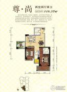 宝迪文郡2室2厅1卫118平方米户型图
