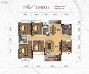 天元・美居乐4室2厅2卫167平方米户型图