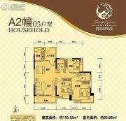 凯旋美域3室2厅2卫95平方米户型图