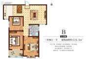 中华世纪城3室2厅1卫124平方米户型图