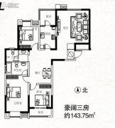 文峰汇3室2厅2卫143平方米户型图