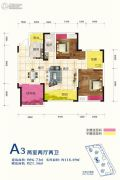 北滨郡府2室2厅2卫96平方米户型图