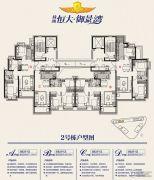 恒大御景湾3室2厅1卫95--111平方米户型图