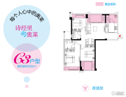 天泽・奥莱时代4室1厅2卫95平方米户型图