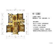 东方俊园3室2厅2卫133平方米户型图