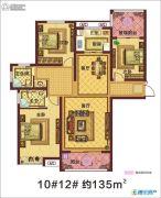 永信伯爵山3室2厅2卫135平方米户型图