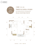 和泓文华府2室2厅2卫100平方米户型图