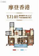 时代悦城4室2厅2卫142平方米户型图