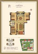 名城・珑域3室2厅2卫113平方米户型图