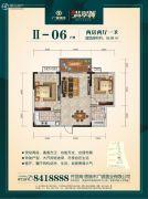 广银翡翠城2室2厅1卫86平方米户型图