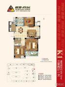 林海尚城3室21厅0卫105平方米户型图