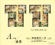惠隆・九号公馆2室2厅1卫87--91平方米户型图