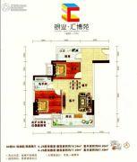 银业・汇博苑2室2厅1卫76--77平方米户型图