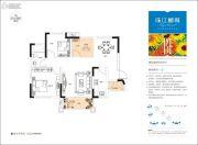 珠江郦城2室2厅1卫89平方米户型图
