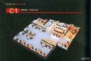 霖岚国际广场228平方米户型图