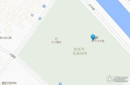 华鸿・艺墅