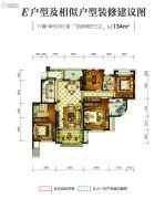 中国铁建西湖国际城4室2厅3卫134平方米户型图