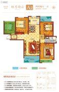 元泰・中华园2期4室2厅1卫126平方米户型图