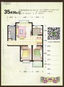 嵛景华城・心领地2室2厅1卫85平方米户型图
