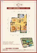 新城壹号3室2厅1卫121平方米户型图