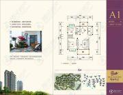 翰林御景2室2厅1卫0平方米户型图