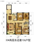 中梁翡翠滨江4室2厅2卫126平方米户型图