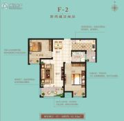 恒基水榭华城2室2厅1卫84平方米户型图