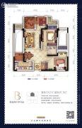 新鸥鹏教育城3室2厅2卫70平方米户型图