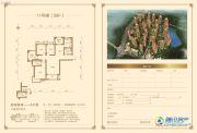 金屋秦皇半岛3室2厅2卫131平方米户型图