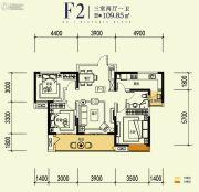 汉上第一街3室2厅1卫109平方米户型图