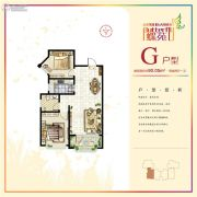 山水龙城蝶苑2室2厅1卫90平方米户型图