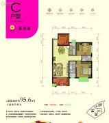 嘉和城3室2厅2卫95平方米户型图