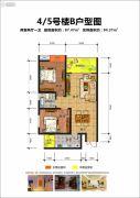 博望龙庭2室2厅1卫87--94平方米户型图