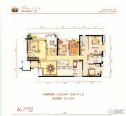 滇池明珠广场5室2厅3卫239平方米户型图