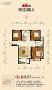 恒生・望山3室2厅1卫99平方米户型图