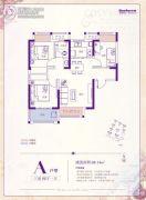荣盛花语馨苑3室2厅1卫88平方米户型图
