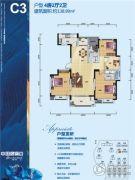 武汉中国健康谷4室2厅2卫138平方米户型图