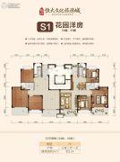 长沙恒大文化旅游城3室2厅1卫114平方米户型图