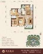 天悦龙庭3室2厅2卫112平方米户型图