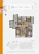 绿城义乌桃花源4室2厅2卫134平方米户型图