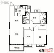 信阳恒大御景湾3室2厅2卫132平方米户型图