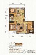 金汇豪庭3室2厅1卫102--106平方米户型图