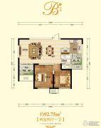建业龙城2室2厅2卫92平方米户型图