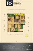 象屿两江公元2室2厅2卫110平方米户型图