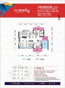 京华假日湾3室2厅2卫92--99平方米户型图