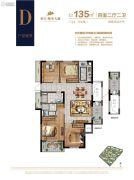 恒大・城市天地4室2厅2卫135平方米户型图