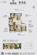 永威城4室2厅2卫142平方米户型图