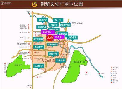 荆楚文化广场